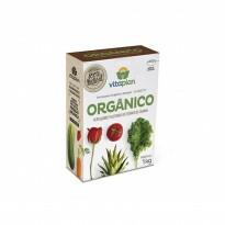 Fertilizante Orgânico - Esterco de Galinha Peletizado - 1kg