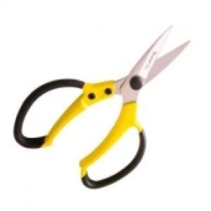 Tesoura Multiuso 21,5 cm - Trapp - TS-3149A-1 - Amarelo